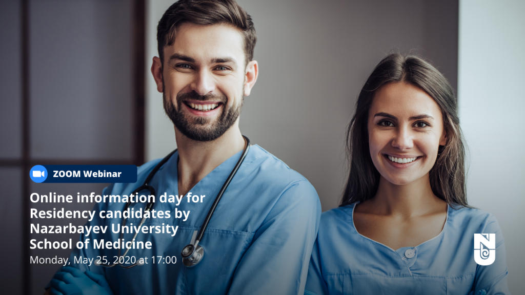 Online information day for Residency candidates, копия (1)