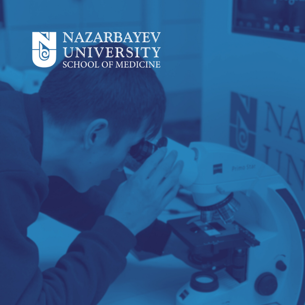 Do you want to know more about PhD in Biomedical Sciences at NUSOM (2)