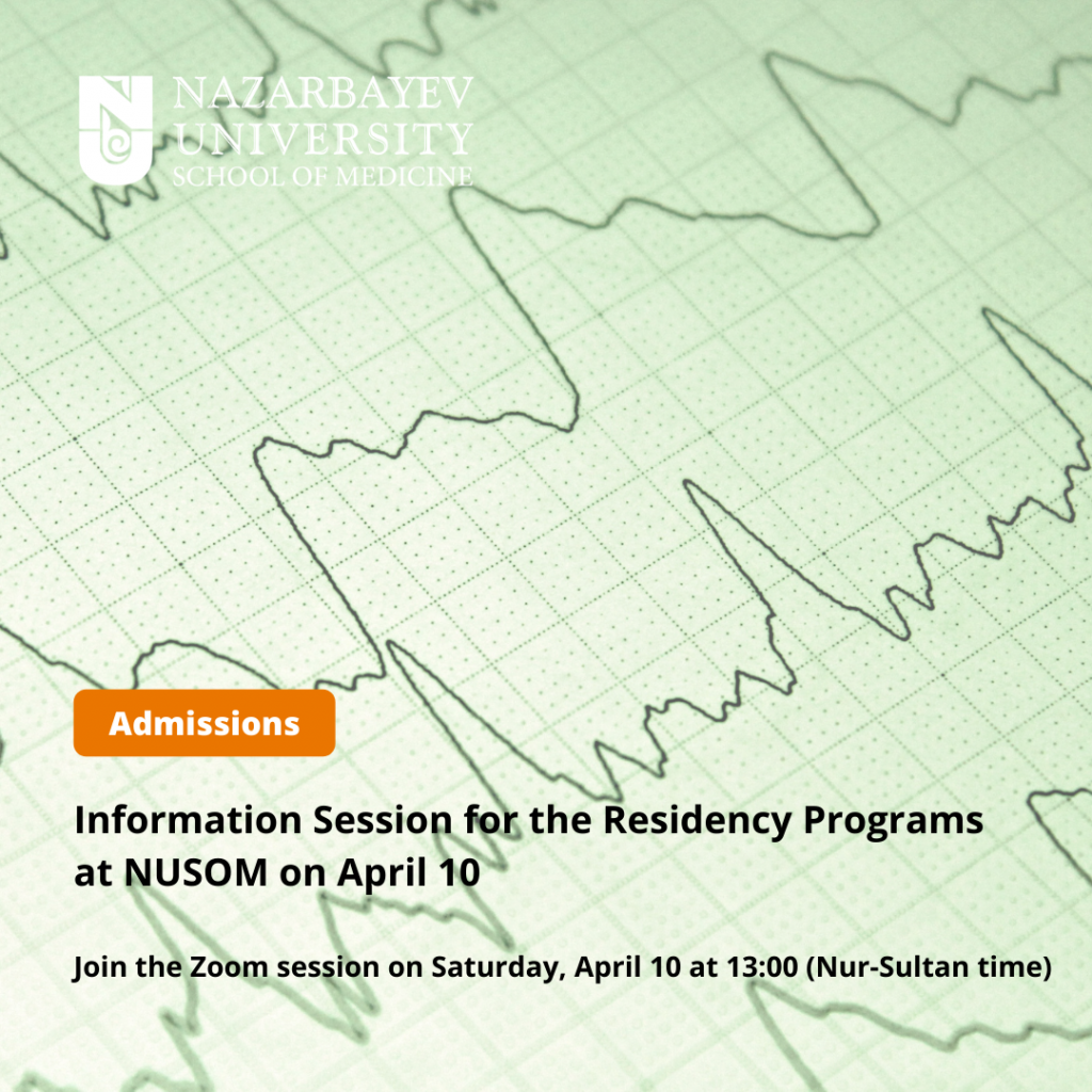 Information Session for the Residency Programs at NUSOM on April 10